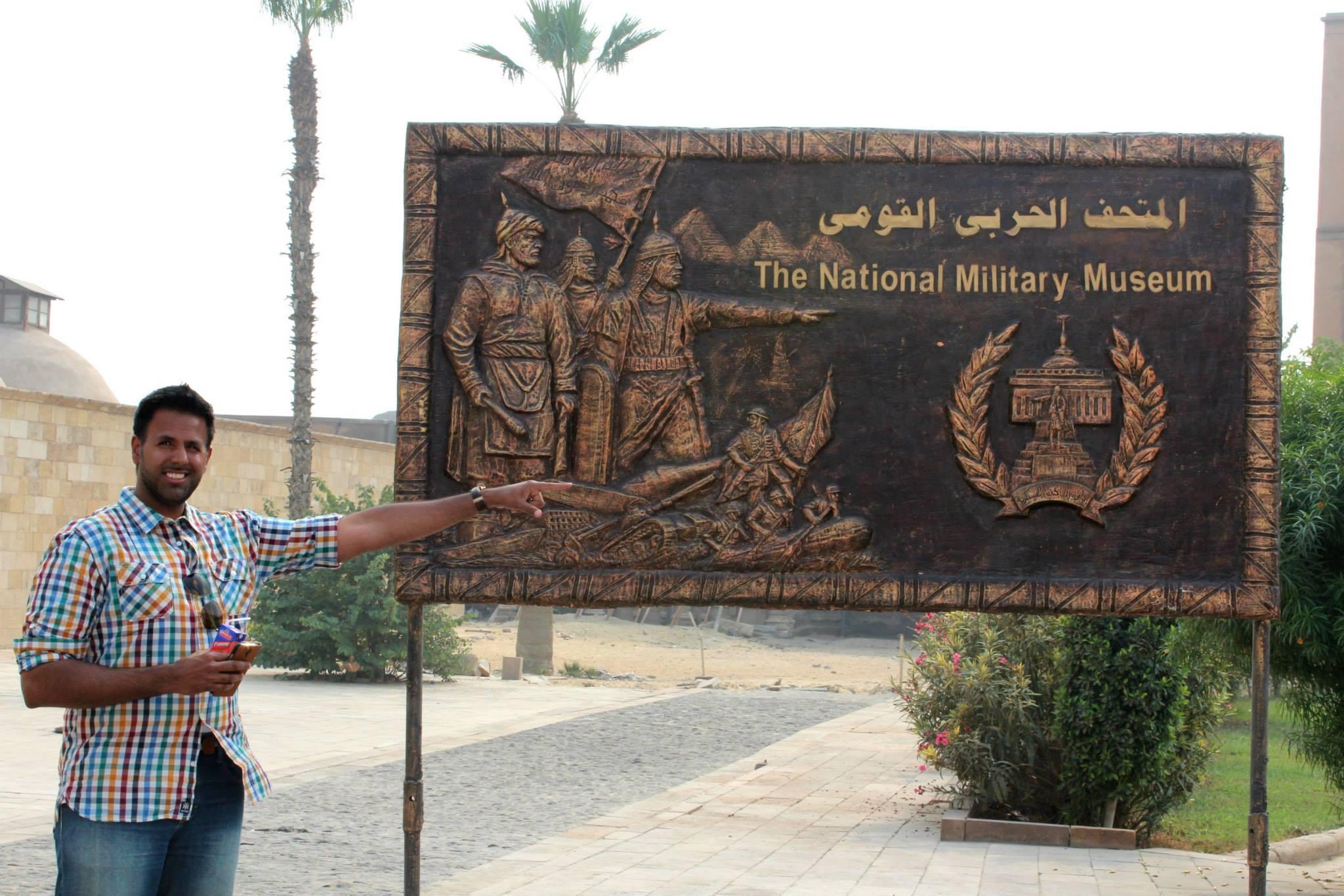egypt national military museum egypt