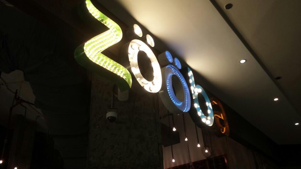 Zooba Citystars Mall