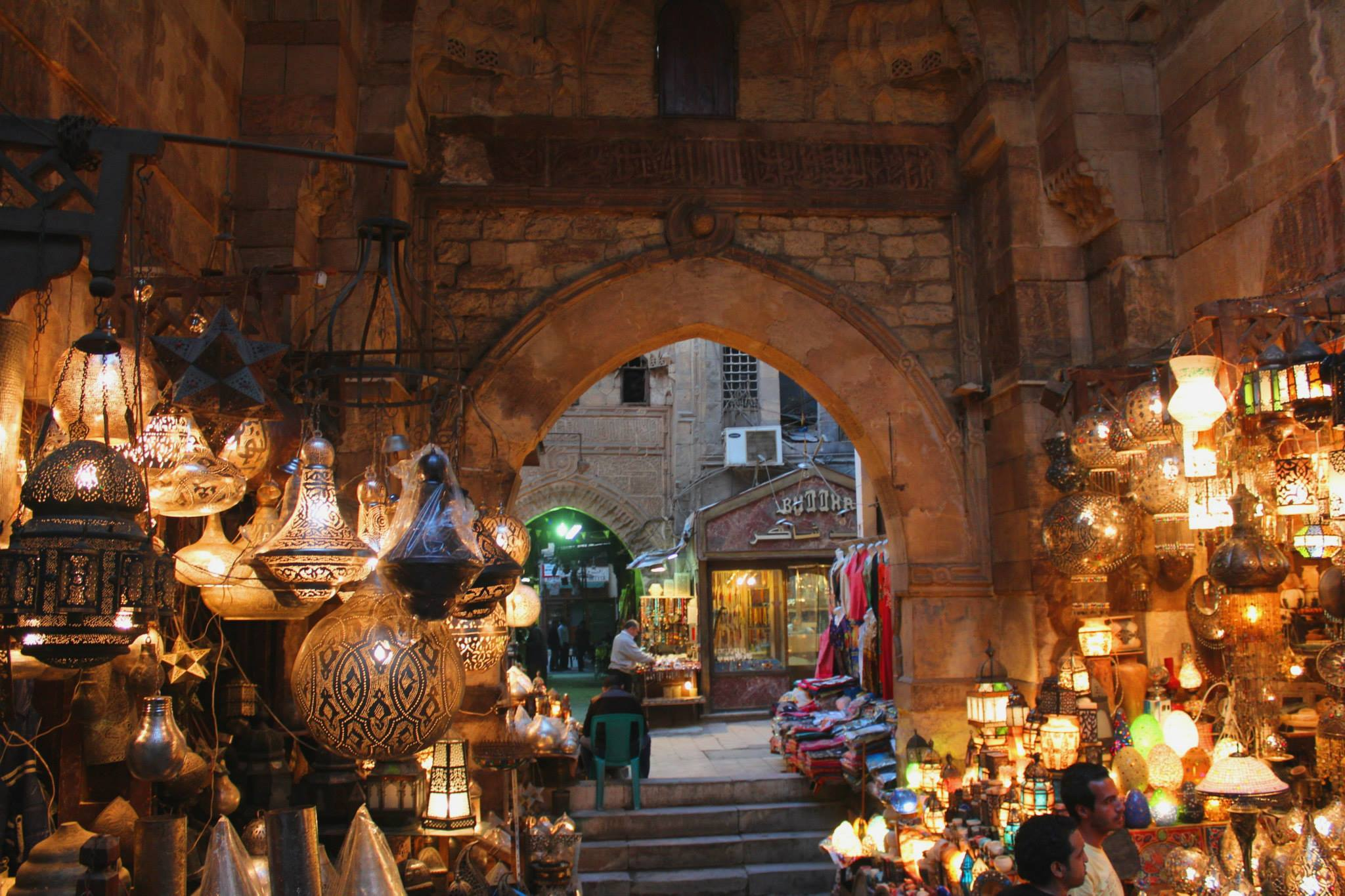 Bab al-Ghuri cairo