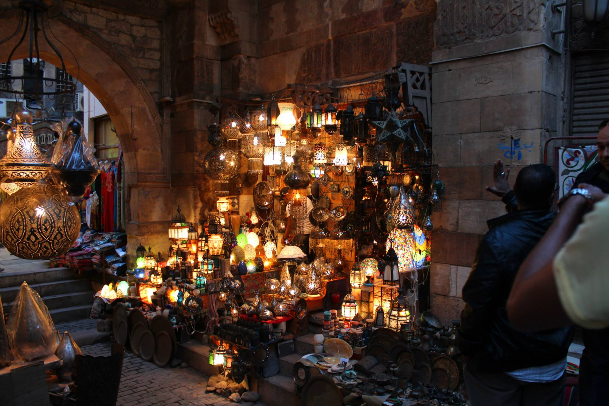 Bab al-Ghuri