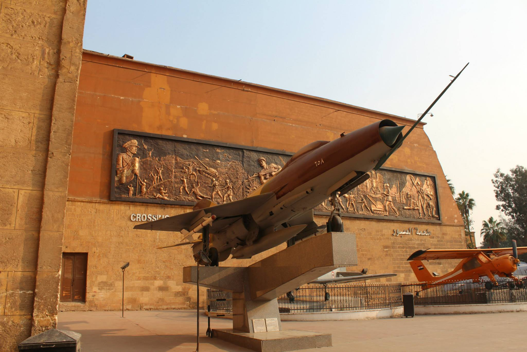 egypt national military museum